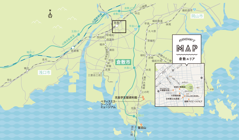 倉敷エリア KURASHIKI'S MAP